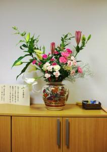頂き物の花束