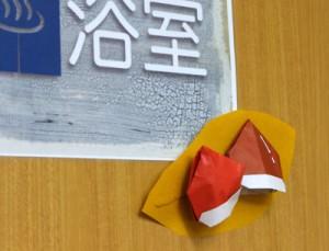 秋の飾り物