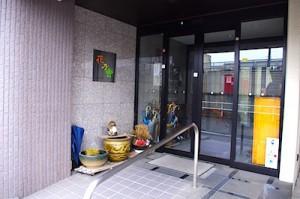 花乃舎玄関