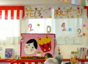 花乃舎祭2012_7